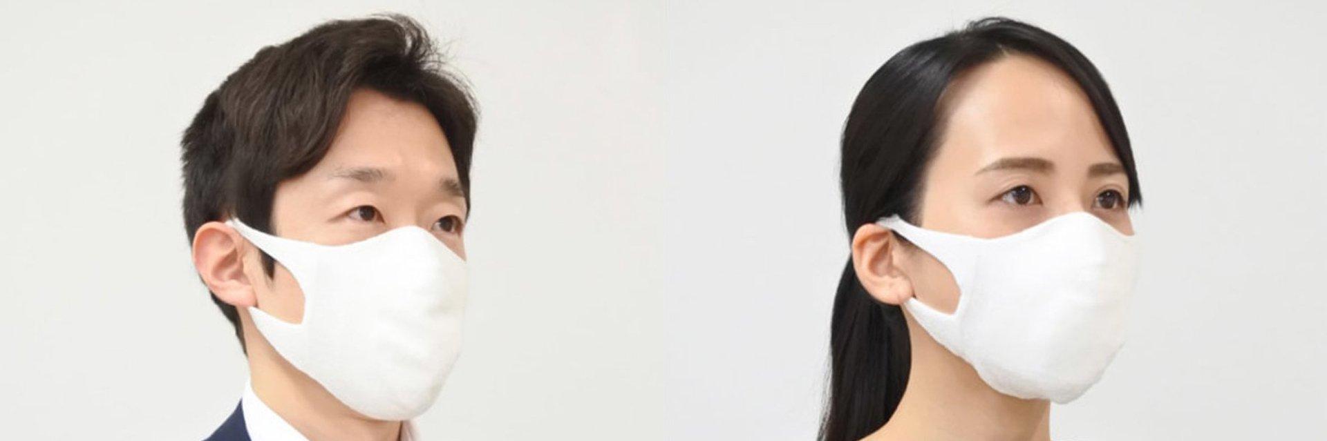 HAMON AG la mascherina riutilizzabile di Mitsufuji